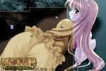 ファミーユ姫のクイックス