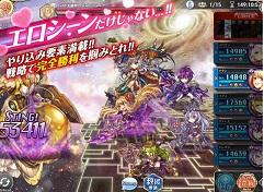神姫PROJECT R_スクリーンショット2